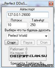 Программы для игры Perfect World - Читы программы все